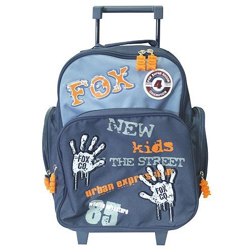 Školní batoh trolley Cool fox co. hands c5d9c2cd41