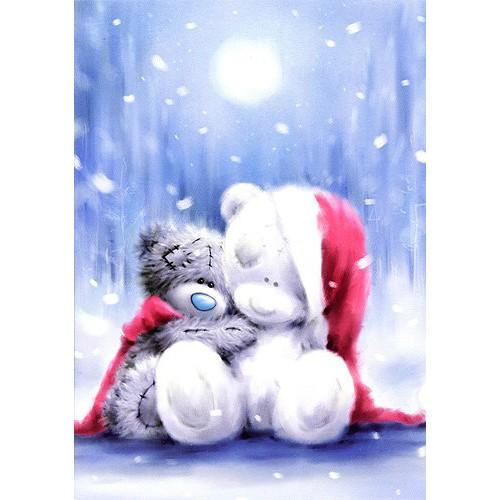 Blahopřání  Me to You Nádherné vánoční svátky…