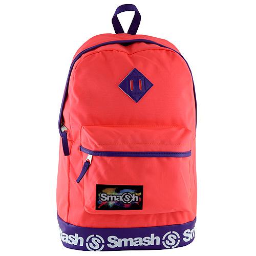 Studentský batoh Smash oranžová