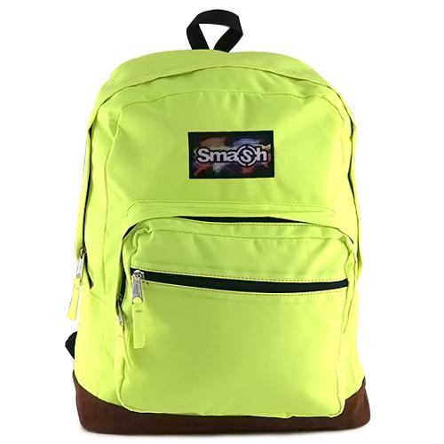 Studentský batoh Smash žlutý