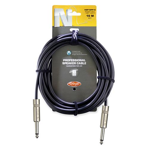 Reproduktorový kabel Stagg 10m