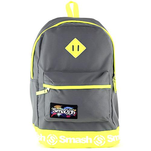 Studentský batoh Smash šedý