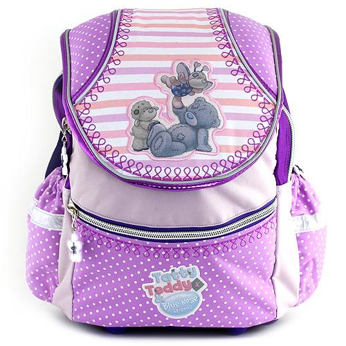 Školní batoh Me to You fialový