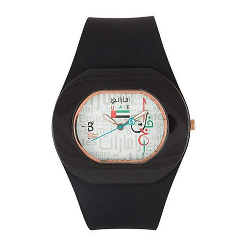 B360 Watch UAE BLACK GOLD  M