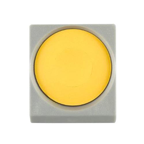 Náhradní vodové barvy Pelikan Žlutá č. 59a