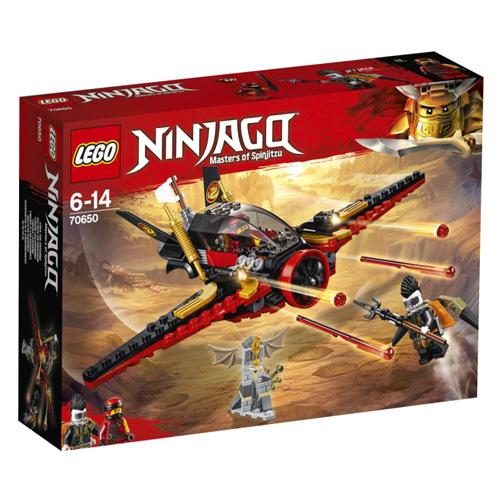 Stavebnice LEGO Ninjago Křídlo osudu, 181 dílků