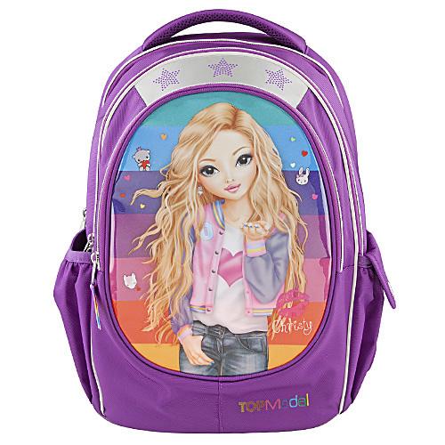 Školní batoh Top Model Christy, fialový