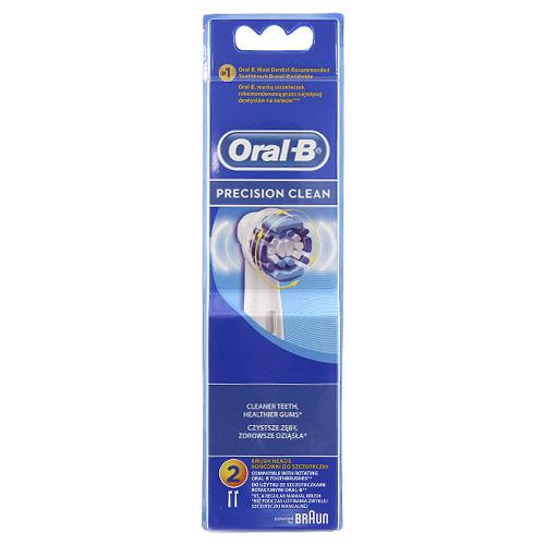 Kartáčková hlava Oral-B 2 ks