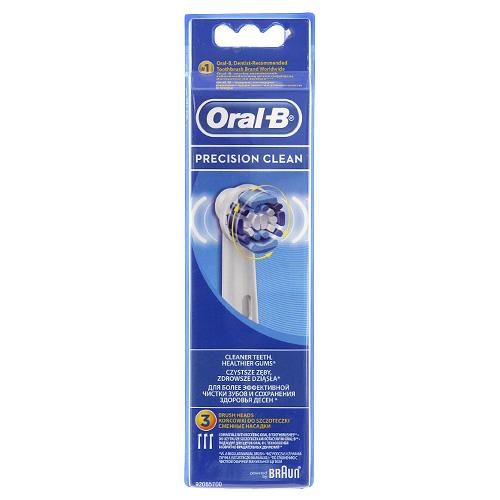 Kartáčková hlava Oral-B 3 ks