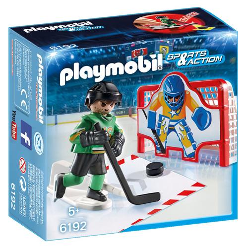 Střelba na branku Playmobil hokejista trénuje, 14 dílků